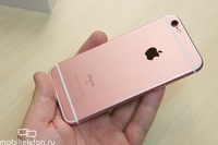 Present iphone 6s preview 08